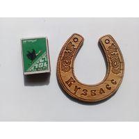 Сувенир -- Деревянная подкова Кузбасс