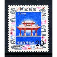1972 Япония. Возвращение островов Рюкю в Японию