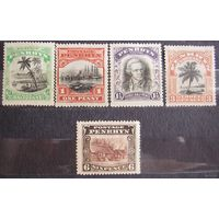 Британские колонии. Остров Пенрин (о-ва Кука) 1920г. Лот 24.