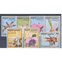 [1253] Кампучия 1988.  Флора.Цветы.Орхидеи.