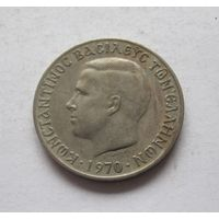 Греция 5 драхм 1970
