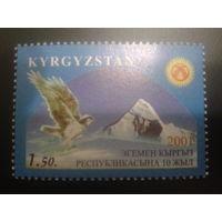 Киргизия 2001 10 лет независимости, птица