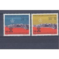 [1101] Лихтенштейн 1960.Международный год беженцев. НАДПЕЧАТКА.