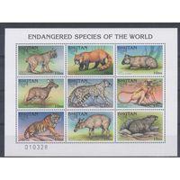 [933] Бутан 1997. Фауна.Дикие животные. МАЛЫЙ ЛИСТ.