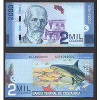 Распродажа коллекции. Коста-Рика. 2 000 колон 2015 года (P-275c - 2009-2015 Issue)