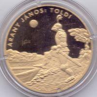 Венгрия, 200 форинтов 2001 года. Серия: сказки, витязь Янош.