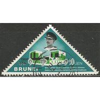 Бруней. Открытие дома языка и культуры. 1968г. Mi#136.