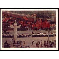 1952 год Китай Демонстрация