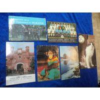 6 календариков 1980-х