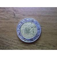 Мексика 2 песо 2001