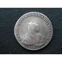 1 рубль 1743г. СПБ Елизавета Петровна. Оригинал