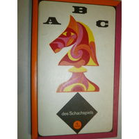 ABC des Schachspiels (на нем. яз.)