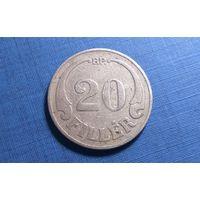20 филлеров 1926. Венгрия.