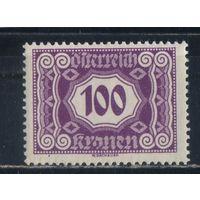 Австрия Респ Доплатные 1922 Номинал #118**