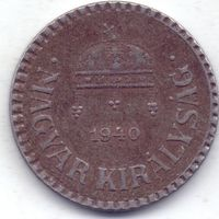 Венгрия, 2 филлера 1940 года.