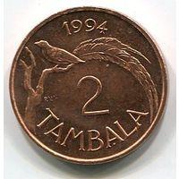 (A3) МАЛАВИ - 2 ТАМБАЛА 1994 UNC