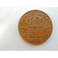 50 сантимов 1996 год  Бельгия.