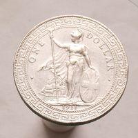 Великобритания 1$ 1911 Торговый доллар.Корабль. СЕРЕБРО