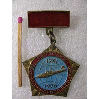 Знак. Ветерану Проскуровского 235 - ШАП. тяжёлый