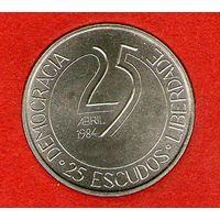 Португалия, 25 эскудо 10-летие Революции 25 апреля 1974 года.В банковской упаковке.