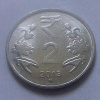 2 рупии, Индия 2013 г., звезда