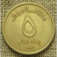 5 афгани 2004 Афганистан