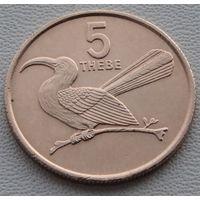 Ботсвана. 5 тхебе 1976 год KM#4