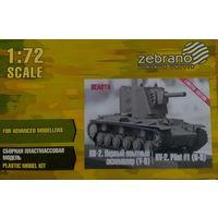 Тяжёлый танк КВ-2   1:72