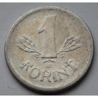 Венгрия 1 форинт, 1967 г.