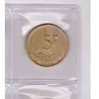 5 франков 1986 Бельгия. Возможен обмен