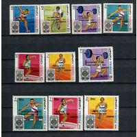 Фуджейра - 1968 - Олимпийские иргы в Мехико. Обладатели золотых медалей - [Mi. 292-301] - полная серия - 10 марок. MNH.