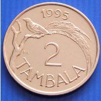 Малави. 2 тамбала 1995 год  KM#25