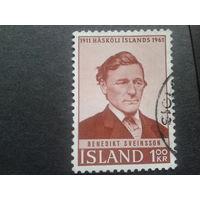 Исландия 1961 основатель университета