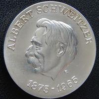 YS: ГДР, 10 марок 1975, 100-летие Альбрехта Швейцера, философа, врача и музыканта, серебро, проба с другим реверсом, КМ# 57, редкость