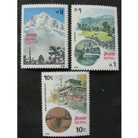 1981 Непал Туризм Чистая полная серия