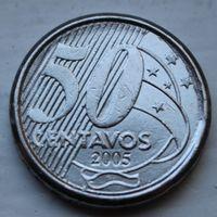 Бразилия, 50 сентаво 2005 г