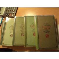 Редкость! Justus Perthers. Taschen atlas der Ganzen Welt(Карманный атлас мира). Комплект из 5-ти книг 1940-1944 гг.