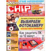 Chip #5-2009 + DVD