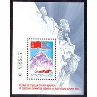 Альпинизм спорт Эверест
