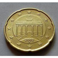 20 евроцентов, Германия 2003 A, AU