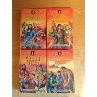 Серии Архимаг 4 книги