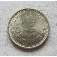 Перу 5 инти 1987 - состояние!
