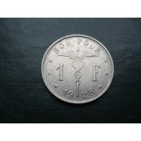 1 франк 1928 г. Бельгия.