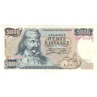 Греция 5000 драхм образца 1984 года. Каталог Краузе 203а. Большой номинал! Cохран!