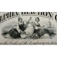 Philadelphia Traction Company, 189_ год