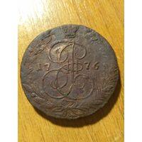 5 копеек 1776 г.ЕМ