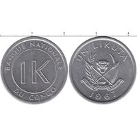 Конго 1 ликута 1967 UNC