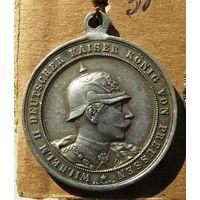 Медаль.Германия..Война 1914-18 года.(7)