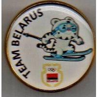 Национальный Олимпийский комитет Республики Беларусь скоростной спуск