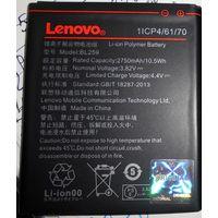 Аккумулятор BL259 для Lenovo Vibe K5 Plus